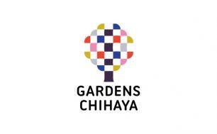 【2021年春】ガーデンズ千早【開業予定】